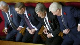 Президенты Украины