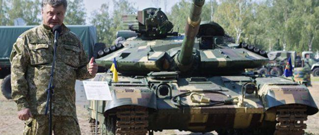 Новый танк Украины
