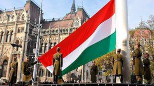 Венгрия-Украина