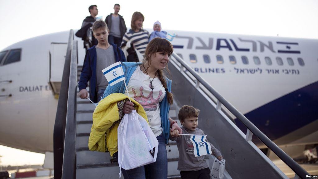 Аэропорт Тель-Авив