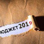 Бюджетное «покращення»: миллиард для Президента и 60 гривен для пенсионеров