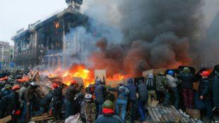 Революция на Майдане