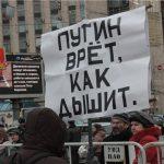 Найдите полезного идиота. 7 заповедей российской дезинформации