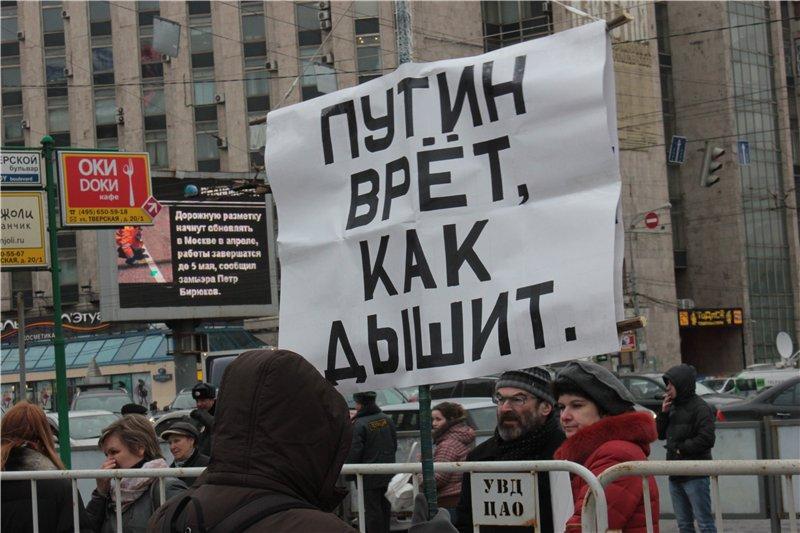Вранье Путина
