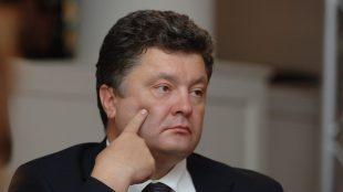 П. Порошенко