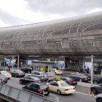 В трех крупных аэропортах ФРГ началась забастовка работников служб безопасности