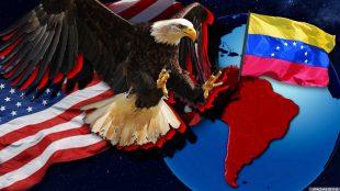 Венесуэльская революция