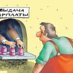 Кто определяет зарплату топ-менеджеров госпредприятий в Украине