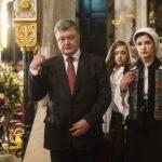 Как Порошенко стал «украинским националистом»