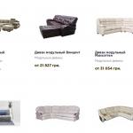 Модульные диваны: универсальная мебель, значительная свобода