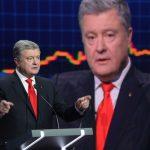 Порошенко — самый мифический украинский Президент