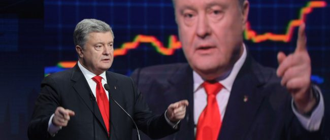 Порошенко - самый мифический украинский Президент