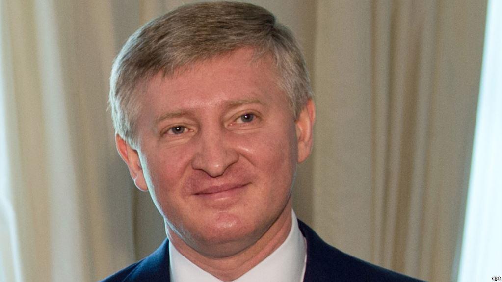 Рината Ахметов