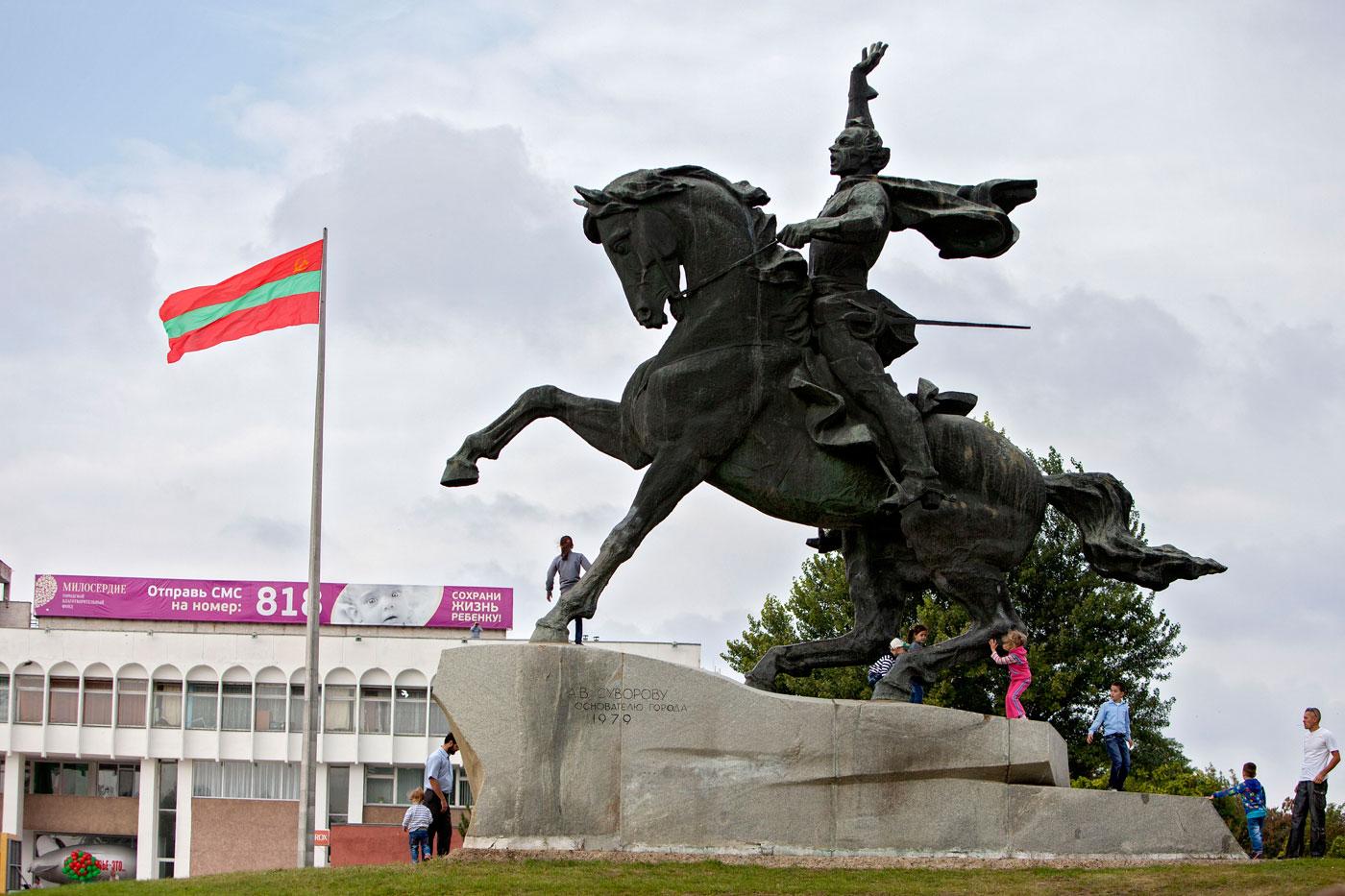 Украинское Приднестровье