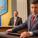 Зеленский подписал закон об упрощении привлечения инвестиций и внедрения новых финансовых инструментов