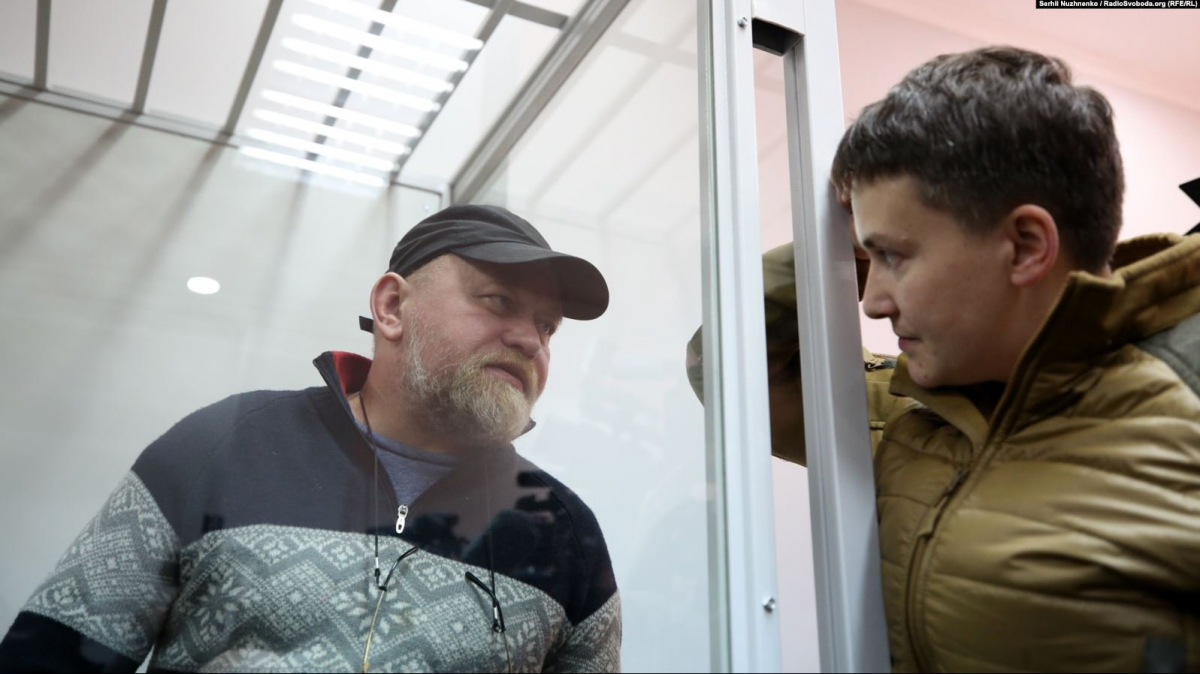 Освобождение Савченко и Рубана