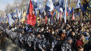 Правые в Украине