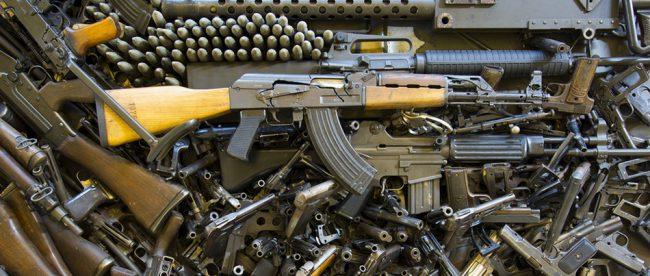 Торговля оружем