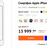 Отличия iPhone 7 от предыдущих моделей