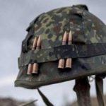 В зоне проведения ООС исчез украинский военный