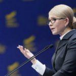 Пам'ятаємо про полеглих і єднаємось заради успішної України, – Юлія Тимошенко з нагоди Днів пам'яті та перемоги