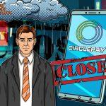 Circle закрывает свое приложение социальных платежей Circle Pay
