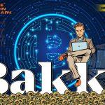 Bakkt объявил дату старта тестирования фьючерсов на Bitcoin