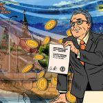 Закон о криптовалютах может быть принят Госдумой в течение двух недель