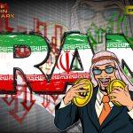 В Иране наконец-то узаконили добычу криптовалют