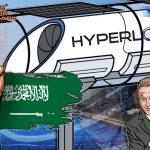Самая длинная в мире трасса Hyperloop скоро появится в Саудовской Аравии
