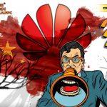 Генеральный директор Huawei призывает Китай создать конкуренцию Libra