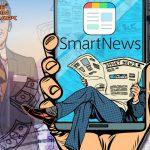 Приложение для поиска новостей SmartNews оценивается в $ 1,1 млрд.