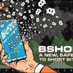 Токен BSHORT – безопасный способ шортить Bitcoin