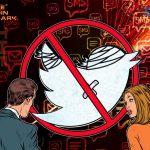 Твиттер отключает твиты через СМС после взлома аккаунта CEO компании