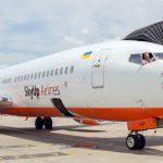 Лоукостер SkyUp запускает рейсы в Тель-Авив из двух городов Украины