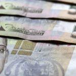 В 2020 году Украина хочет занять 380 млрд грн