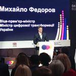 Стало известно, когда в Украине презентуют министерство диджитализации