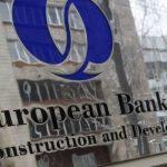 Объем портфеля ЕБРР в Украине составляет 3,86 млрд евро