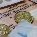 Кому и на сколько поднимут пенсии в Украине