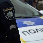 В центре Киева взорвалась граната. Есть пострадавшие