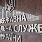 Налоговая служба пополнила госбюджет на 331,1 миллиард гривен