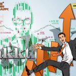 Платформа Bakkt прогнозирует большие объемы торгов на фоне снижения биткоина
