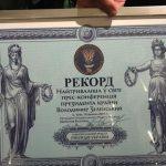 Зеленский установил рекорд мировой рекорд по длительности пресс-конференции
