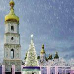 Стало известно, когда в Киеве начнут устанавливать новогоднюю елку