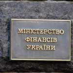 Минфин продал ОВГЗ на 3 млрд гривен