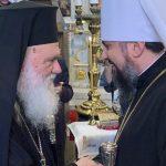 Собор Элладской церкви в Греции решил признать ПЦУ