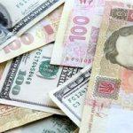 Международные резервы Украины составили 21,4 миллиардов долларов