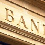 ФГВФЛ в суде будет оспаривать отмену ликвидации Астра Банка