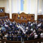 Верховная Рада приняла закон об обличителях коррупции
