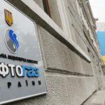 Сумма задолженности Нафтогазу увеличилась на 3,5 млн гривен